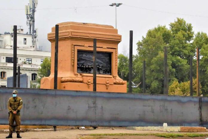Carta Abierta al Consejo Nacional de Monumentos Sobre el Muro en Torno al Pedestal de Baquedano